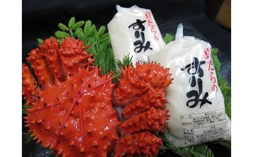 CA-01006 【北海道根室産】花咲かにと真たらすりみセット