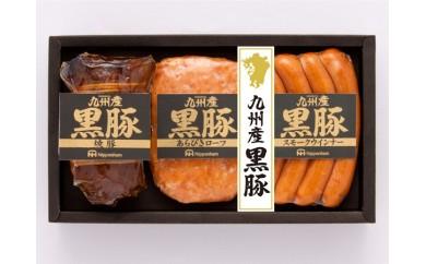 九州産黒豚  NO-30