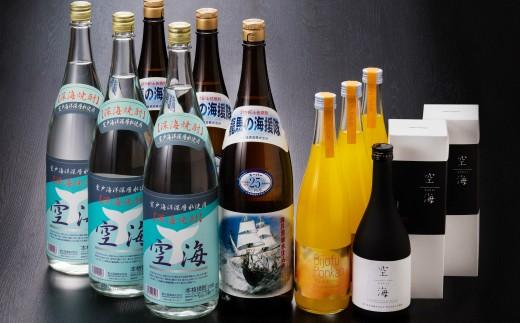NM-21X2土佐焼酎、リキュール宴会セット
