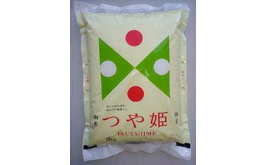 FY18-719 山形産つや姫(精米) 6㎏ (2kg×3)