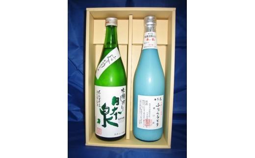 12S-0005 【生酒セット】純米吟醸無濾過生原酒、吟醸にごり生原酒