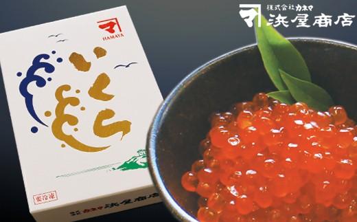 CB-74004 北海道産醤油いくら500g