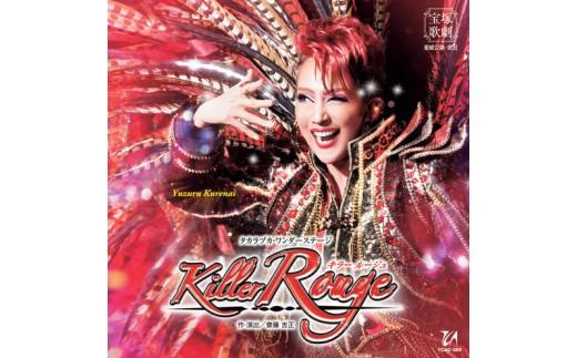 星組公演ライブCD『Killer Rouge』TCAC-583