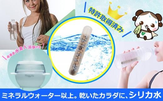 【40057】ヨガアンチエイジング節約ミネラルシリカ水オーガニック入浴