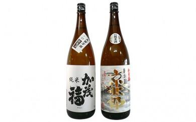 [№5859-0105]特別純米京太郎 純米原酒セット 1.8L×2本