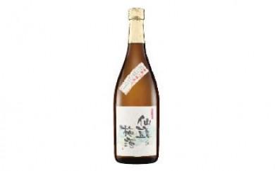 仙頭の梅酒720ml