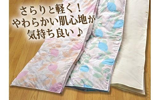 016-031 【軽フワッ&あったか】羽毛肌掛け布団