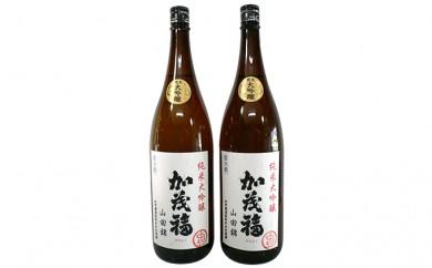 [№5859-0108]純米大吟醸  1.8L×2本セット