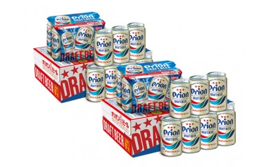 【V010】オリオンドラフト2ケース(350ml×48缶)【144pt】
