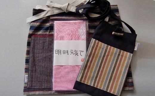 196 遠州綿紬(エプロン、ボトルホルダー)と手ぬぐい手作りセット