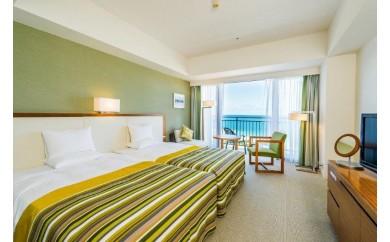 サザンビーチホテル&リゾート沖縄  デラックスルームオーシャンビュー ツイン2名様ご利用(朝食付)