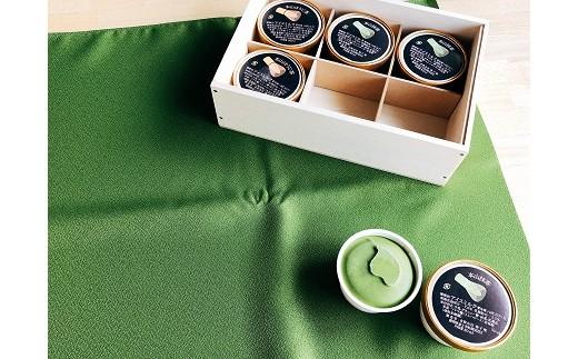 1-265 【将軍家御用茶】家康公が愛した静岡本山抹茶とほうじ茶のアイス(木箱入り)