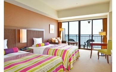 サザンビーチホテル&リゾート沖縄  プレミアムオーシャンビュー ツイン2名様ご利用(朝食付)