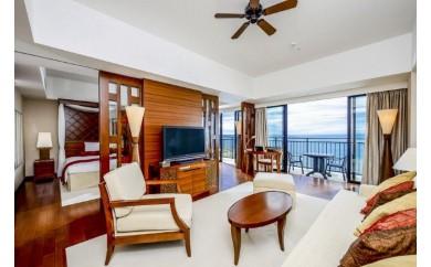サザンビーチホテル&リゾート沖縄  プレミアムロイヤルオーシャンスイート 3名様ご利用(朝食付)