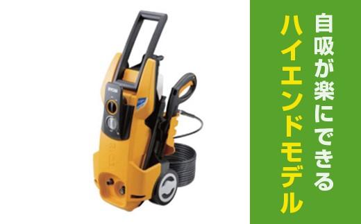 [№5852-0172]RYOBI 100V高圧洗浄機AJP1700VGQ