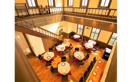 M-C3 フランス料理店 ル・フルドヌマン櫻町 吟 三輪コース・ペア券