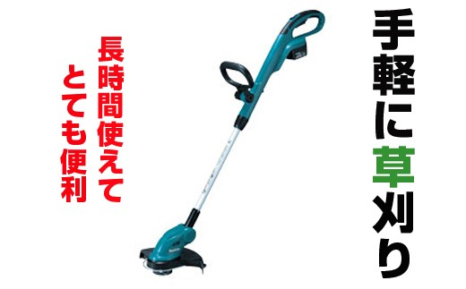 [№5852-0170]makita 充電式刈払機MUR141DRF(離島を除く)