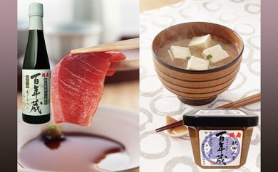 [№5764-0325]百年蔵味噌・醤油詰合せ