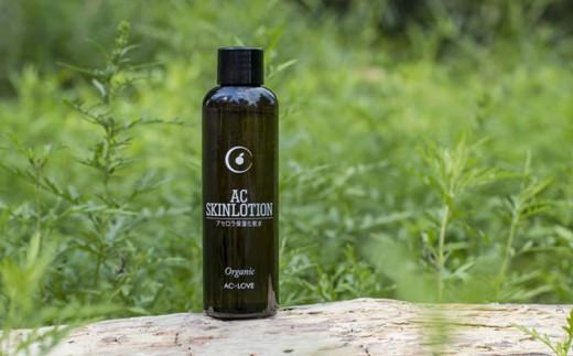 AC-SKINLOTION アセロラ保湿化粧水