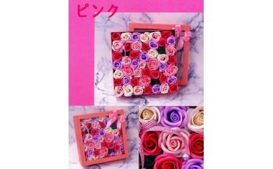 シャボンフラワーBOX(大)ピンク