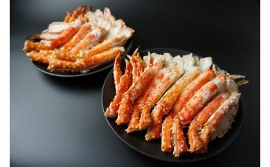 目玉!【北海道産】いばら蟹&たらば蟹食べ比べセット