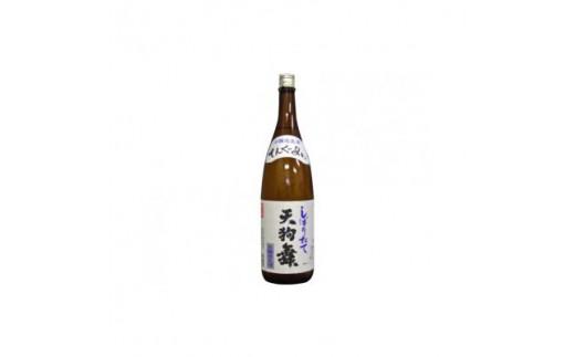 <白山の地酒>天狗舞の季節限定お礼品(2)【1019643】