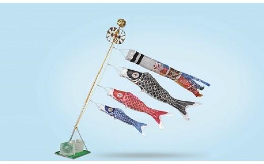 鯉のぼり 優輝 1.5mスタンドセット 雲龍吹流し付