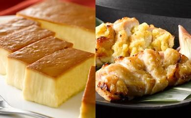 [№5717-0120]名古屋コーチン匠味赤鶏味噌漬け・たまごぷりん2個セット