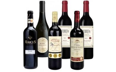 赤ワイン6本セット 夏【フランス・スペイン・イタリア産】
