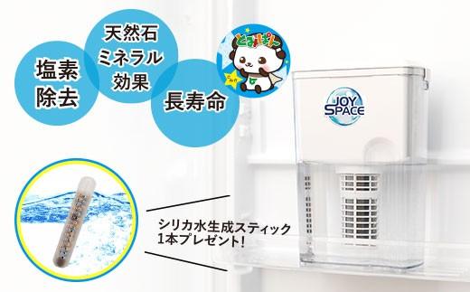 【15016】シリカ水ミネラルマグネシウム抗酸化作用浄水器湧き水旅行エコ