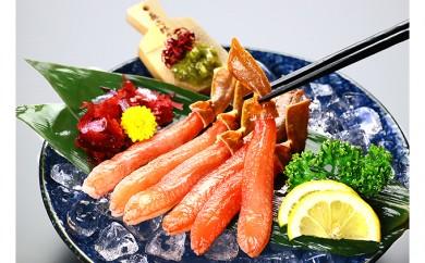 [№5941-0236]【お刺身OK】楽天ランキング総合1位のカット生ずわい蟹700g×2