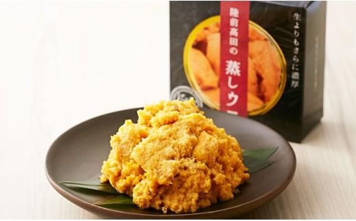 【1個】生よりもさらに濃厚 陸前高田の蒸しウニ缶詰