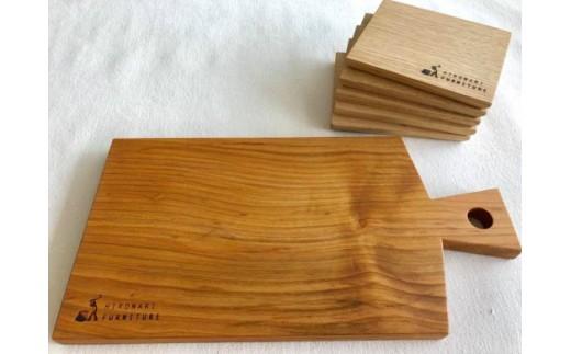 A-0386 無垢材カッティングボード&コースターA