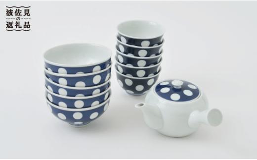 PA57 【波佐見焼】ハサミズタマ お茶碗とお茶器のおもてなしセット【福田陶器店】