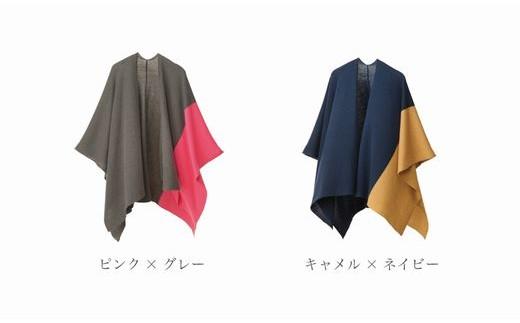 【J-52】【mino】羽織りポンチョ tate / air wool