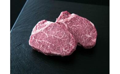 石垣牛モモステーキセット