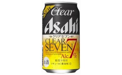 本格的な飲みごたえ!Alc.7%!クリアセブン2ケース