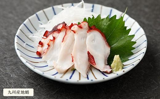 九州産地蛸