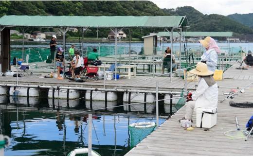 【F21】釣った魚が食べれる!ゆったり満喫宿泊付きおもてなし無料券
