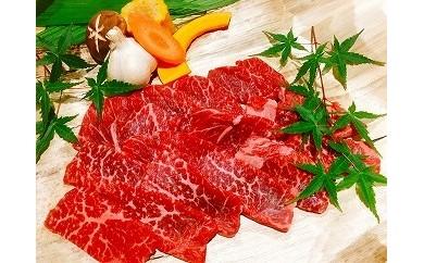 黒毛和牛 近江牛 【上霜】 モモ BBQ焼肉用 300g 【BM04-C】