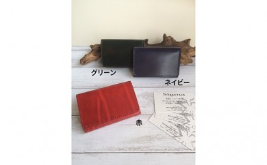 [№5702-0145]ルガトショルダー(牛革)のカードケース