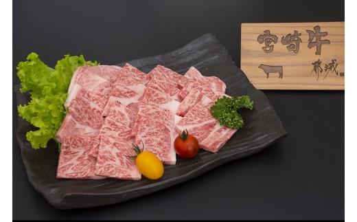 MA-A005_都城産宮崎牛リブロース焼肉(A5)