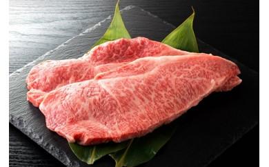 特選和牛〈焼肉薩摩完熟平野幸一之牛〉サーロインステーキ(約200gx10)