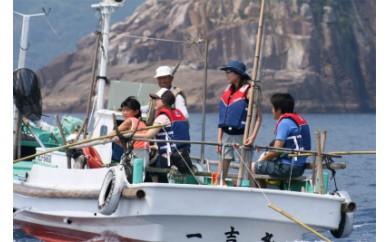 (漁業体験)ケンケン漁とタコかご漁体験