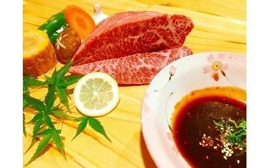 黒毛和牛 近江牛 【特上霜降】 イチボ 焼肉ステーキ ブロック肉 500g 【BM005-C】