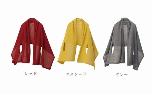 【I662】【mino】羽織ポンチョ nico / wool rayon マスタード