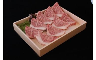 特選和牛〈焼肉薩摩完熟平野幸一之牛〉ミニステーキ(約450g)
