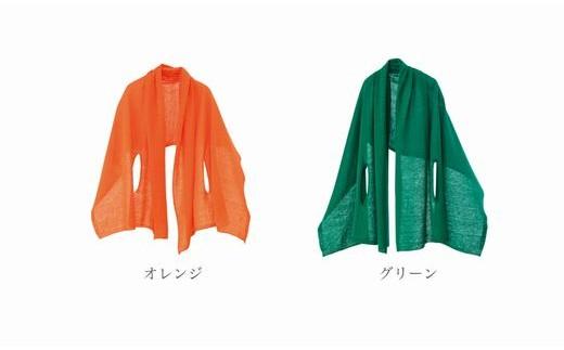 【I-64】【mino】羽織ポンチョnico / french linen