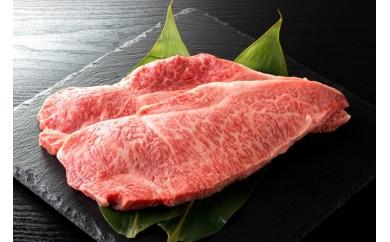 特選和牛〈焼肉薩摩完熟平野幸一之牛〉サーロインステーキ(約200gx2)