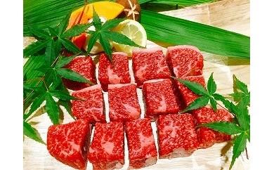 黒毛和牛 近江牛 【並】 角厚切り肉 ご家庭用 500g 【BM01-C】